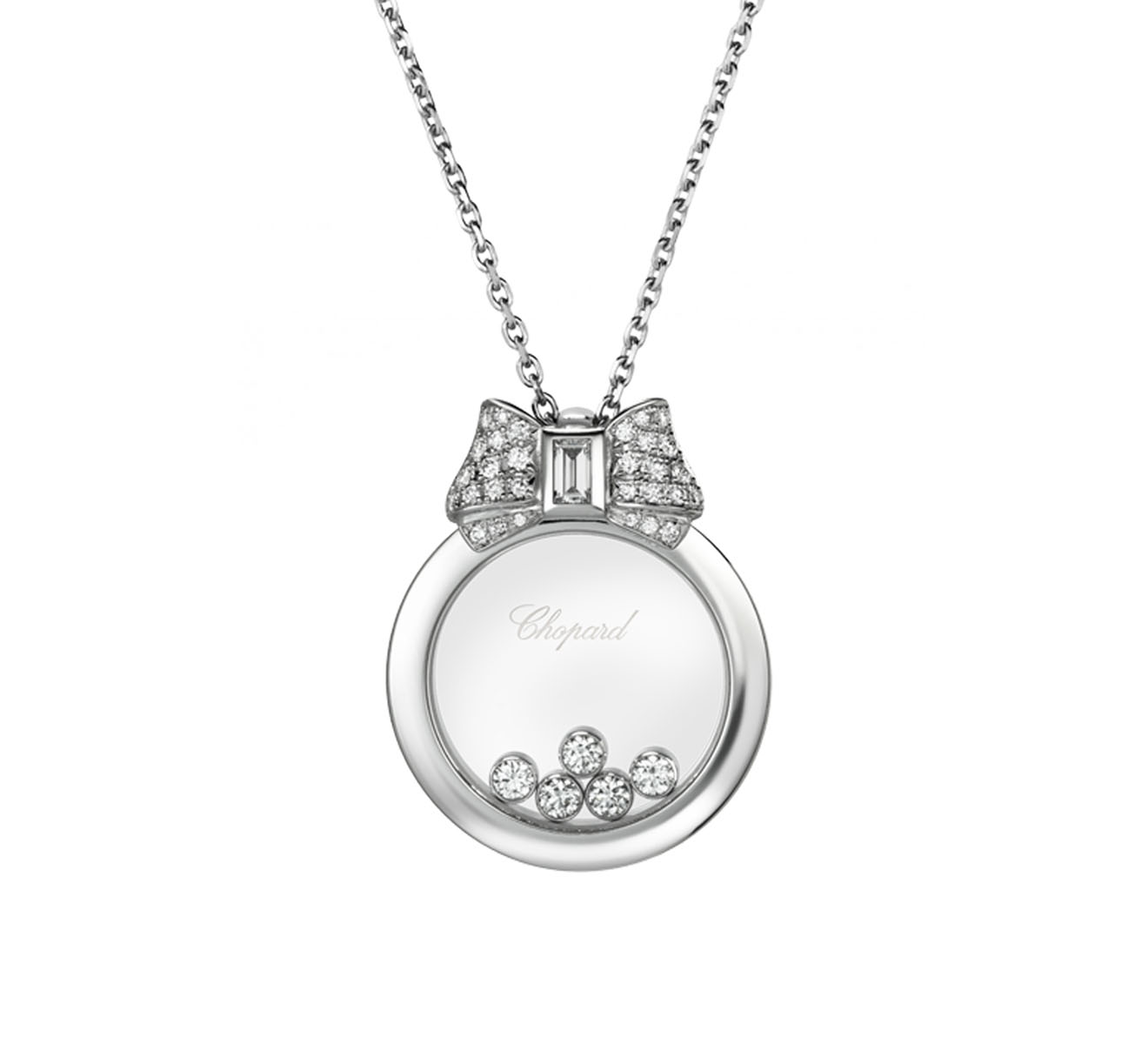 Кулон Icons Chopard Happy Diamonds 795020-1201 - фото 1 – Mercury